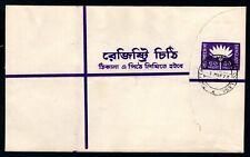 Bangladesh - 1973 Prepaid Registered Cover