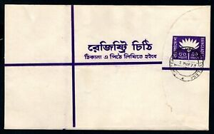 Bangladesh - 1973 Prepaid Registered Cover