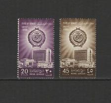KOWEIT 2 timbres neufs 1962  ligue des Etats Arabes /T3021