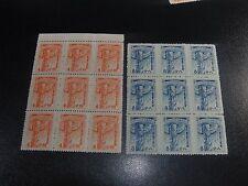 CHINA 1943 Sc#2N94-95 Inner Mongolia Post Blk/9 MNH-XF