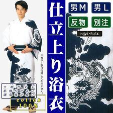 Japanese Yukata Dragon cloud design #5 for men summer kimono cloth