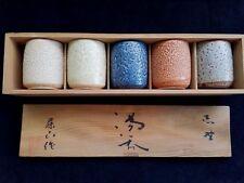 Japanese Seto-ware Shino glaze Guinomi Sakazuki SAKE CUP 5 pieces Original Box