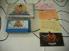 >> YS 1 I FALCOM ACTION RPG NES FAMICOM JAPAN IMPORT COMPLETE IN BOX! <<
