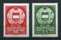 31858) HUNGARY 1957 MNH** Arms of Hungary 2v