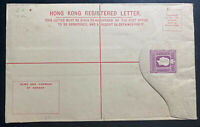 Mint Hong Kong Postal stationery Registered Letter Envelope 10 Cents