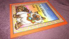 The Chinese Siamese Cat by Amy Tan (Hardback, 1994)