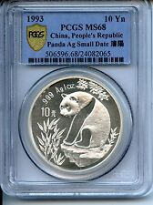 CHINA  1993  PANDA    SILVER  PCGS MS 68  ONE OZ SILVER  SMALL DATE
