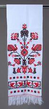200x33cm Ukrainian wedding RUSHNYK Hand Embroidered Life Tree Sibling Day Sale