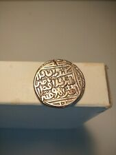 More details for 1296-1315 ad india alauddin silver rupee