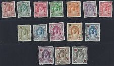 Jordan 1952 Neuf Devise Ovpt Set Of 15 sur King Abdullah Editions To 1 Dinar Sg