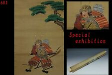 Japan antique Busho Samurai kakejiku hanging scroll yoroi Edo koshirae kabuto 桐