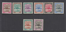 SUDAN 1898 Rosette watermark set, SG 10-17, mounted mint