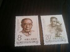 CHINA 1982 SG 2211-3211 90TH BIRTH ANNIV OF GOU MORUO MNH