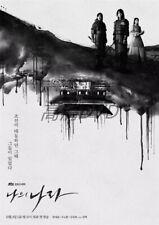 My Country: The New Age Korean Drama DVD Disc HD English Subtitle Woo Do Hwan