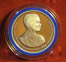 2013 800 Baht Silver Thailand Coin King Prajadhipok Rama VII 120th Anniversary