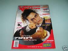 Haim Zinovich - ON Rare ISRAELI MAGAZINE COVER - 2001