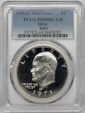 1971 S Eisenhower Silver Proof Dollar PCGS PR69 DCAM DDO Minor Variety Coin