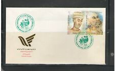 MIDDLE EAST: # 199 /*FDC-KABIR & HAFIZ-JOINT ISSUE*/ Fine Used-Offered AS-IS.