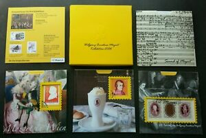 [SJ] Germany Austria Sound Of Mozart 2006 FDC First day card folder *CD see scan