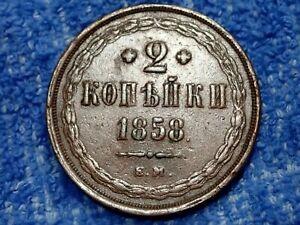 RUSSIA: 1858-EM SCARCE 2 KOPEK EXTREMELY FINE PLUS