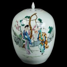 China 20. Jh. Deckelvase - A Chinese Famille Rose Vase - Chinois Fencai Cinese