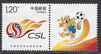 CHINA 2017 Individualized #46  Football  Super League Sport Special  stamp