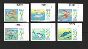 Laos,1983,Fish,imperf+set,MNH