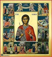 Saint Phanourios the Great Martyr Orthodox Catholic Icon Silver Gold embossed