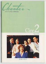 Family Resemblances (Un air de famille) JAPAN PROGRAM Cedric Klapisch, C. Frot