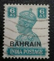 Bahrain:1942 -1945 Postage Stamps of India Overprinte. Rare & Collectible Stamp.