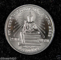 Thailand Commemorative Coin 20 Baht 2014 UNC