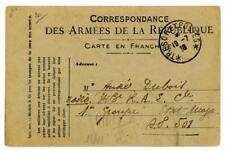 1918 France World War I Military stationery postcard