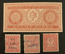 H2/54 India Stamps State Revenue 4 Used Nice Coll.