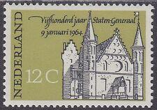 Nederland plaatfout 811PM3: Staten Generaal 1964 postfris (MNH)
