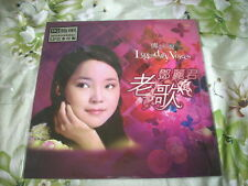 a941981 Teresa Teng Yeu Jow Songs LP 2015 Made in Japan Legendary Voices 傳奇巨聲 老歌 鄧麗君  Sealed Limited Edition 915
