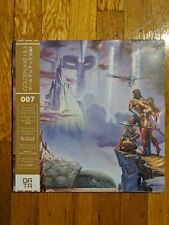Golden Axe I & II Soundtrack LP Vinyl Data Disc #007 Translucent Gold variant