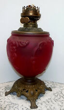 Vintage Ruby Red Raised Glass Oil Lamp Base w/ Double Duplex Burners Wicks