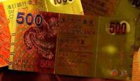 "★★★ HONGKONG  : BILLET POLYMER  "" OR "" DU 500 DOLLARS HKG ★★ B060"