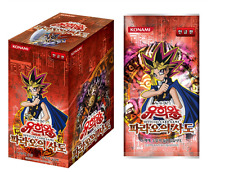 "YUGIOH CARDS ""Pharaoh's Servant"" BOOSTER BOX (40 Pack) / Korean Ver"