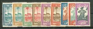 GUYANE PORTO 1929 Yvert TT 13-21 * SATZ (F0621