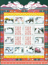 CHINA 2011-1 Lunar New Year of Rabbit special mini-pane岁岁平安