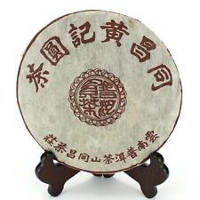 1999 Aged King Grade Tongchanghao Ripe Pu-erh Tea Cake 357g Shu Puer Tea P211