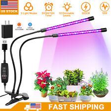 360° Dual Heads LED Grow Light Plant Lamp 18W 36 LED Clip Desk Indoor Plant US