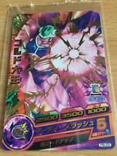 Carte Dragon Ball Z DBZ Dragon Ball Heroes Part SP #PB-33 (Version Gold) Promo