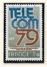TIMBRE FRANCE OBLITERE N° 2055 TELECOM 79 / Photo non contractuelle