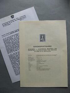 AUSTRIA, collectorssheet blackprint 1981, with English press info, St Wolfgang