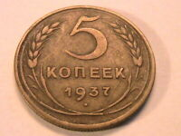 1937 Russia 5 Kopek Scarce Ch VF Very Fine Original Soviet Union USSR World Coin