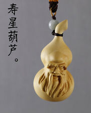TJ107- About 8*3.8*4 CM Carved Boxwood Carving Figurine - Gourd God of Longevity