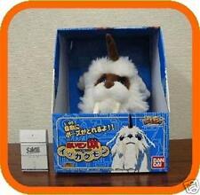 "Digimon Ikkakumon Giant 12"" Plush Bandai Japan New 1999"