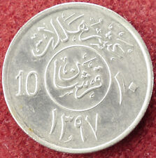 Saudi Arabia 10 Halala 1397 (D3004)